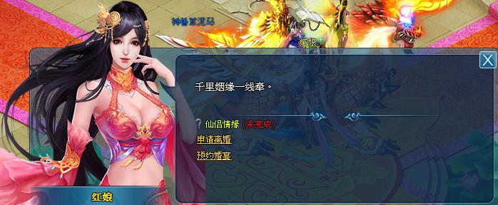 青丘狐传动漫手绘板